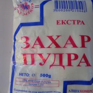 захар пудра 200гр