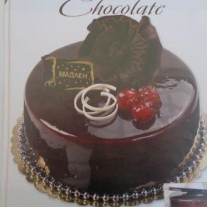 фарситура шоколад