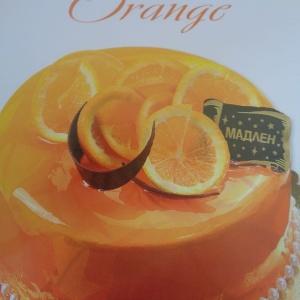 фарситура портокал
